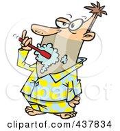Royalty Free RF Clip Art Illustration Of A Man Brushing His Teeth In His Fish Pajamas by Ron Leishman