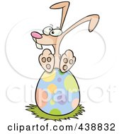 Cartoon Bunny Nesting On An Easter Egg