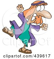 Royalty Free RF Clip Art Illustration Of A Cartoon Mad Arab by toonaday
