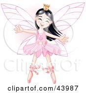 Clipart Illustration Of A Happy Asian Ballerina Fairy Princess Dancing by Pushkin