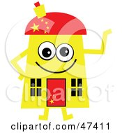 Royalty Free RF Clipart Illustration Of A Patriotic Chinese Flag Cartoon House Character