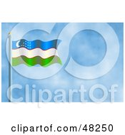 Royalty Free RF Clipart Illustration Of A Waving Uzbekistan Flag Against A Blue Sky by Prawny