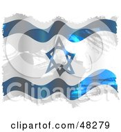 Royalty Free RF Clipart Illustration Of A Grungy Israel Flag Waving On White by Prawny