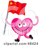 Pink Love Heart Waving A China Flag