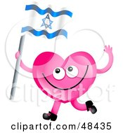 Royalty Free RF Clipart Illustration Of A Pink Love Heart Waving An Israel Flag by Prawny