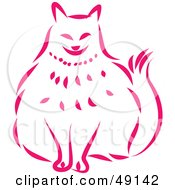 Royalty Free RF Clipart Illustration Of A Pink Kitty Cat by Prawny