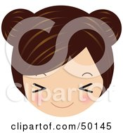 Royalty Free RF Clipart Illustration Of A Brunette Avatar Face Closing Her Eyes