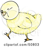 Royalty Free RF Clipart Illustration Of A Fluffy Yellow Spring Chick Version 7 by Cherie Reve