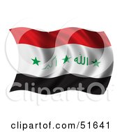 Wavy Iraq Flag Version 3 by stockillustrations