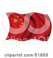 Wavy China Flag Version 1 by stockillustrations