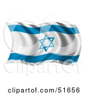 Wavy Israel Flag by stockillustrations