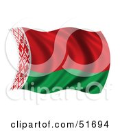Wavy Belarus Flag by stockillustrations