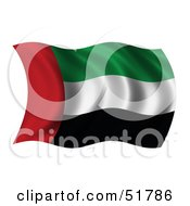Wavy United Arab Emirates Flag Version 2 by stockillustrations