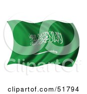 Wavy Saudi Arabia Flag by stockillustrations