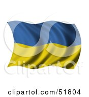 Wavy Ukraine Flag by stockillustrations
