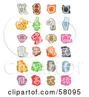 Royalty Free RF Clipart Illustration Of A Digital Collage Of Chinese Zodiac Symbols And Animals by NL shop