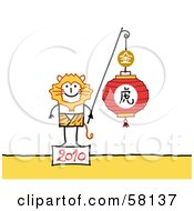 Royalty Free RF Clipart Illustration Of A 2010 Year Of The Tiger Chinese Zodiac Stick People Character