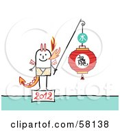Royalty Free RF Clipart Illustration Of A 2012 Year Of The Dragon Chinese Zodiac Stick People Character