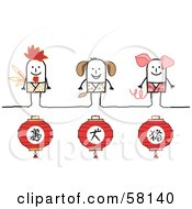 Royalty Free RF Clipart Illustration Of Chinese Zodiac Years Of The Rooster Dog And Boar Stick People Characters