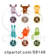 Digital Collage Of Rat Ox Lion Rabbit Dragon And Snake Chinese Zodiac Animal Characters And Symbols