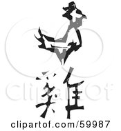 Royalty Free RF Clipart Illustration Of A Black And White Carved Rooster And Chinese Zodiac Symbol