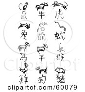 Royalty Free RF Clipart Illustration Of Black And White Carved Chinese Zodiac Symbols