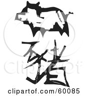 Royalty Free RF Clipart Illustration Of A Black And White Carved Pig And Chinese Zodiac Symbol