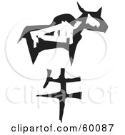 Royalty Free RF Clipart Illustration Of A Black And White Carved Ox And Chinese Zodiac Symbol