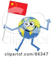 Royalty Free RF Clipart Illustration Of A Global Character Carrying A China Flag