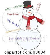 Royalty Free RF Clipart Illustration Of A Jolly White Snowman With Christmas Greetings by Pams Clipart