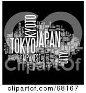 Royalty Free RF Clipart Illustration Of A Japan Word Collage Version 1 by MacX