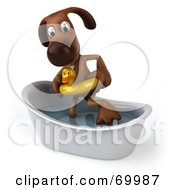 Royalty Free RF Clipart Illustration Of A 3d Brown Pooch Character Taking A Bath Pose 2 by Julos