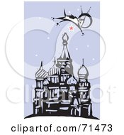 Royalty Free RF Clipart Illustration Of A Dog Leaping Over A Red Star And A Mosque On A Purple Night by xunantunich