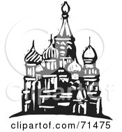 Royalty Free RF Clipart Illustration Of A Black And White Carving Design Of A Mosque by xunantunich