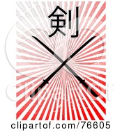 Royalty Free RF Clipart Illustration Of Crossed Swords With A Japanese Symbol Over Grungy Red Rays