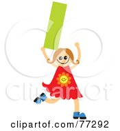 Royalty Free RF Clipart Illustration Of An Alphabet Kid Holding A Letter Girl Holding I by Prawny