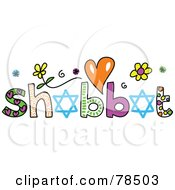 Royalty Free RF Clipart Illustration Of A Colorful Shabbat Word