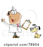 Royalty Free RF Clipart Illustration Of A Hispanic Cartoon Dog Veterinarian Man by Hit Toon