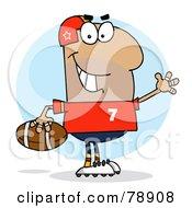Royalty Free RF Clipart Illustration Of A Hispanic Cartoon Footballer Man by Hit Toon