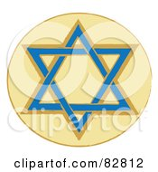 Royalty Free RF Clipart Illustration Of A Blue And Brown Star Of David In A Yellow Circle