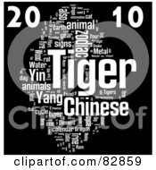 Royalty Free RF Stock Illustration Of A Collage Of Words 2010 Tiger Year Version 4