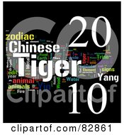 Royalty Free RF Stock Illustration Of A Collage Of Words 2010 Tiger Year Version 6