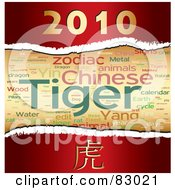 Royalty Free RF Clipart Illustration Of A Chinese Tiger Year Word Collage With Red Borders A Symbol And 2010 In Gold by MacX