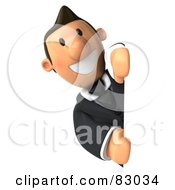 Royalty Free RF Clipart Illustration Of A 3d Business Toon Guy Looking Around A Blank Sign Board by Julos