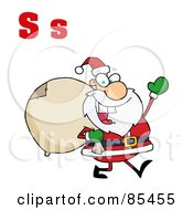 Royalty Free RF Clipart Illustration Of Santa With Letters S by Hit Toon