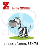 Royalty Free RF Clipart Illustration Of A Zebra With Z Is For Zebra Text by Hit Toon