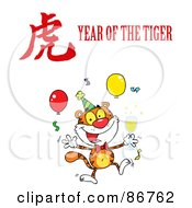 Royalty Free RF Clipart Illustration Of A Party Tiger Jumping With A Year Of The Tiger Chinese Symbol And Text