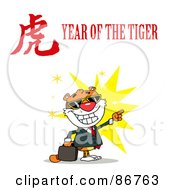 Royalty Free RF Clipart Illustration Of A Business Tiger Pointing With A Year Of The Tiger Chinese Symbol And Text