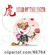 Royalty Free RF Clipart Illustration Of A Valentine Tiger With A Year Of The Tiger Chinese Symbol And Text