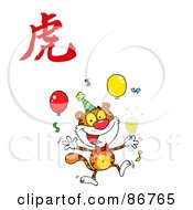 Royalty Free RF Clipart Illustration Of A Party Tiger Jumping With A Year Of The Tiger Chinese Symbol
